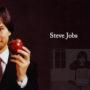 Discurso de Steve Jobs en Stanford, 2005