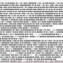 No puedo acceder o (no funciona) mi wordpress