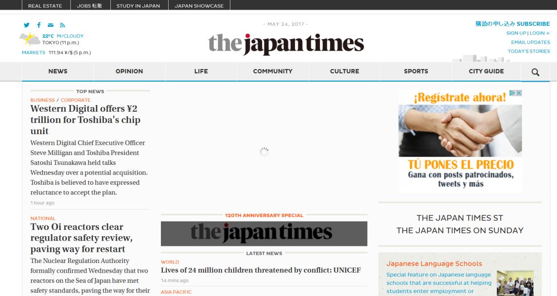 diseño web japantimes